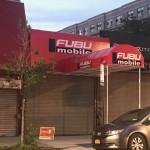 FUBU Mobile Store3